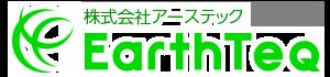 株式会社アーステック|守谷市・土木工事・解体工事|スタッフ求人中